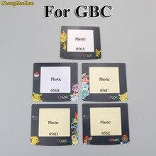 1 pçs 5 modelos para gbc lente de plástico para protetor de lente de tela para gameboy cor gbc lente protetora