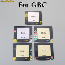 1 pcs 5 รุ่นสำหรับ GBC พลาสติกเลนส์สำหรับเลนส์หน้าจอสำหรับ GameBoy Color GBC ป้องกันเลนส์