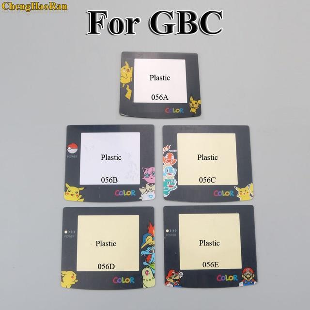 Gameboy color gbc 보호 렌즈 용 스크린 렌즈 보호대 용 gbc 플라스틱 렌즈 용 1 pcs 5 모델