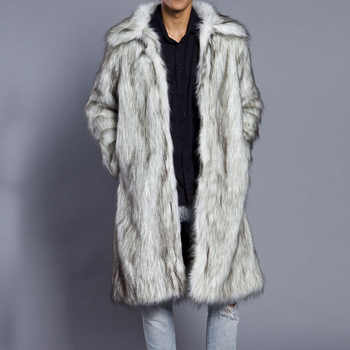 2018 New Autumn Winter New Men\'s Square Collar Faux Mink Fur Long Coat High-grade Man Comfortable Thick Warm Windbreaker - DISCOUNT ITEM  43 OFF Men\'s Clothing