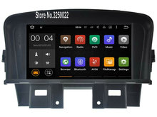 Android 7.1 Car Dvd Navi Player FOR  CHEVROLET CRUZE 2008-2011 audio multimedia auto stereo support DVR WIFI DAB OBD all in one