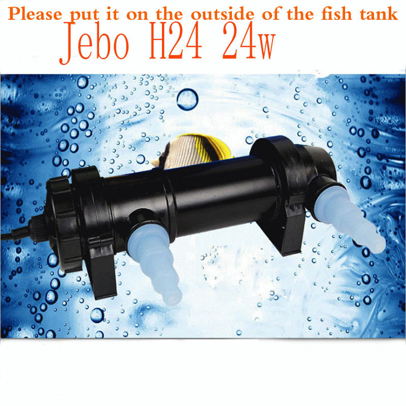 JEBO 24 Вт мощность УФ-стерилизатор свет лампы Ультрафиолетовый фильтр осветлитель воды очиститель для Аквариум Пруд коралловый кои аквариум ...