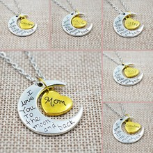 I Love You To The Moon And Back Silver Color Necklace Vintage Family Necklaces Pendants Fashion Women Jewelry Mom Christmas Gift cheap IPARAM zinc Alloy Pendant Necklaces CN(Origin) TRENDY Link Chain Metal Other Other(Other) 2 7cm*2 9cm SKU N120 45cm*5cm
