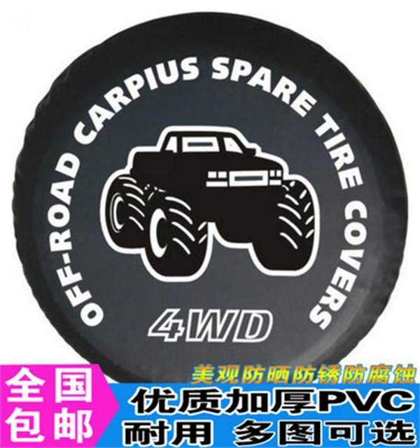 Universal Car Accessories Car Spare Wheel Cover Spare Tire Cover For Toyota  Audi KIA Cadillac Honda Buick Ford VW BMW Benz