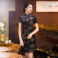 TIC-TEC chinese traditional dress women cheongsam short qipao vintage velvet slim elegant oriental dresses wedding clothes P3008