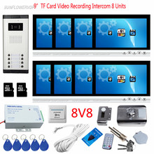 9″ Color Monitor 8GB TF Card Video Recording Home Intercom 8 Buttons Door Bell Camera For Residential Security + Rfid Door Lock