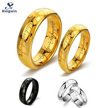 One Ring of power Gold Silver Black the Lord of rings women finger wedding band fashion jewelry accessory wholesale drop ship