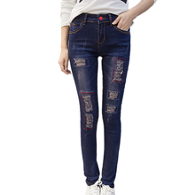 Женская Мода Тощий Эластичный Джинсы Весна Осень Плюс Размер 5XL карандаш Джинсы Отверстие Тонкий Синие Джинсы Высокой Талией женские Джинсовые брюки