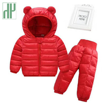 Children clothing set Cotton-Padded Hooded Jacket+Pants boys clothes set fall winter clothes for girls Parkas outfits Outerwear цена в Москве и Питере