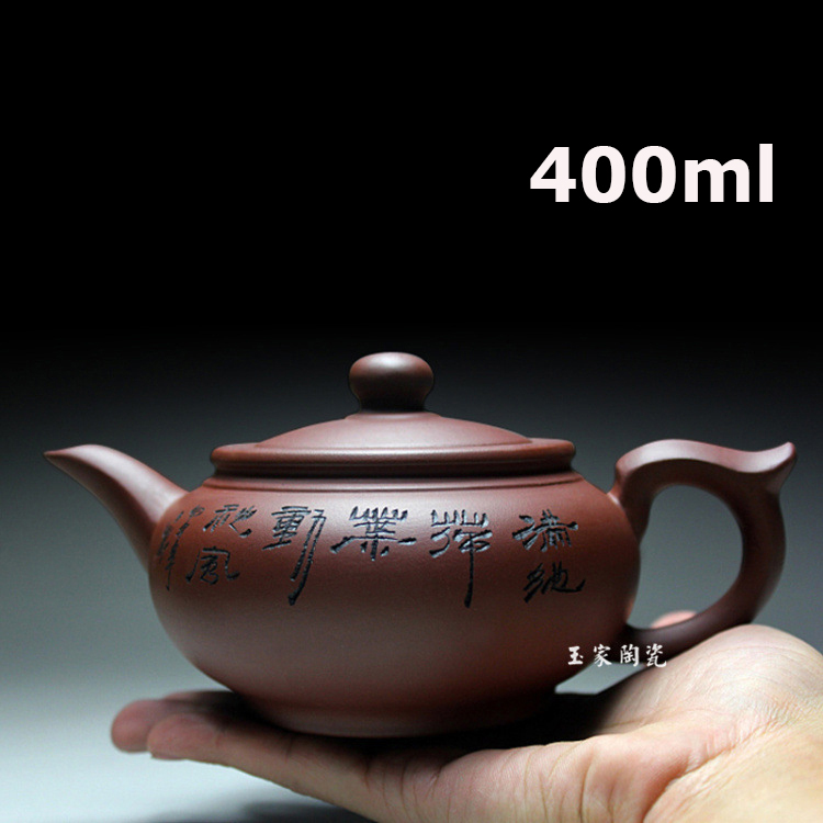 2015 Porcelain Yixing Zisha Teapot Flat Tea Pot 400ml Handmade Kung Fu Tea Set Teapots Ceramic