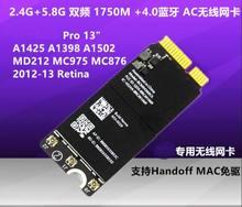 Сетевая карта BCM94360CSAX, BCM94360CS 802.11ac для аэропорта, с поддержкой Bluetooth, Wi Fi, для Macbook Retina, 13 дюймов, 15 дюймов, 2013 дюйма, A1502, A1425, MD212, MC975