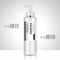 500ml eye lotion essence liquid to remove pouch fine stripe anti aging pulling tightening and replenishing water