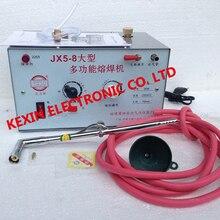 Многофункциональный сварочный аппарат JX5-8