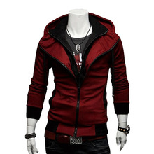 2016 Autumn Cardigan Men Hoodies Jacket Brand Clothing Fashion Hoodies Man Casual Slim Hoody Sweatshirt Sportswear Zipper Hoodie