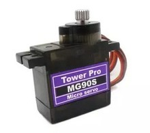 Free Shipping Metal gear Digital MG90S 9g Servo Upgraded SG90 For Rc Helicopter plane boat car