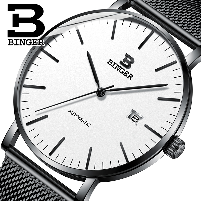 Switzerland BINGER Mens Watches Luxury Brand automatic mechanical Men Watch Sapphire Male Japan Movement reloj hombre B-5081M-4 sollen mens automatic mechanical watch diamond gold full steel sapphire waterproof luminous male luxury top brand watches reloj