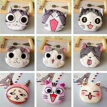 L кошки, несколько моделей котов, 10 см прибл. Плюшевый Кошелек для монет, Подарочный Карманный Кошелек для монет, сумочка