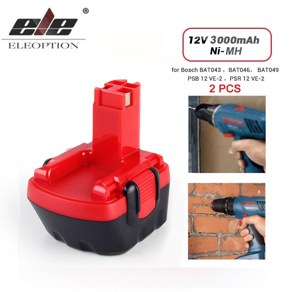 ELEOPTION 2x 3000mAh 12V High Capacity Ni-MH Power Tool Battery for Bosch 12V BAT043 BAT045 BAT046 BAT049 BAT120 BAT139 26073 eleoption high quality 12v 3000mah ni mh battery for makita 1234 1235 1235f 193138 9 192698 a