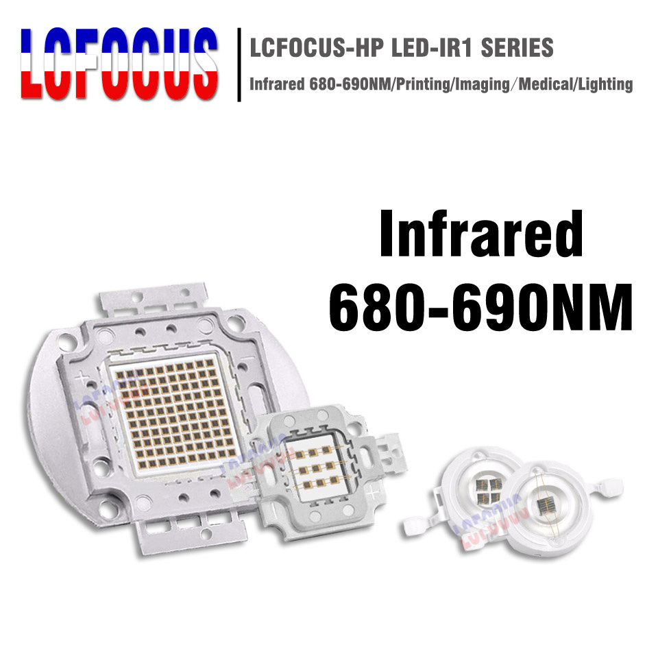High Power LED Chip Far Red 680nm 690nm 3W 5W 10W 20W 30W 50W 100W Infrared Lamp Light Bead COB 3 5 10 20 30 50 100 W Watt