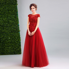 Angel Wedding Dress Marriage Evening Bride Party Prom Bridal Gown Vestido De Noiva 2017  Wine red, diamond flowers 226