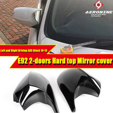 For BMW 3 Series Sedan E92 LCI Hard Top Mirror Cover Cap 1M Add on style ABS Gloss Black 1:1 Replacement M3 Look 1 Pair 2010-13