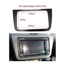 Новый ДВОЙНОЙ DIN Автомобильный Радиоприемник Фриз для SEAT Altea (LHD) стерео лицевая панель панельно-каркасные даш комплект для монтажа адаптера отделки Рамка переходная Рамка