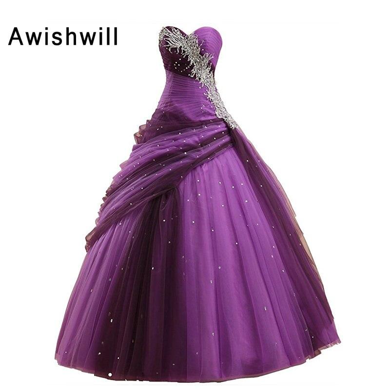 Purple Ball Gown Quinceanera Dresses 2019 Beaded Vestidos de 15 Anos Cheap Sweet 16 Dresses Debutante Gowns Dress For 15 Years Платье