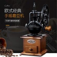 HOT Handkoffiemolen Antieke Gietijzeren Hand Crank Koffie Molen Met Grind Instellingen & Vangen Lade