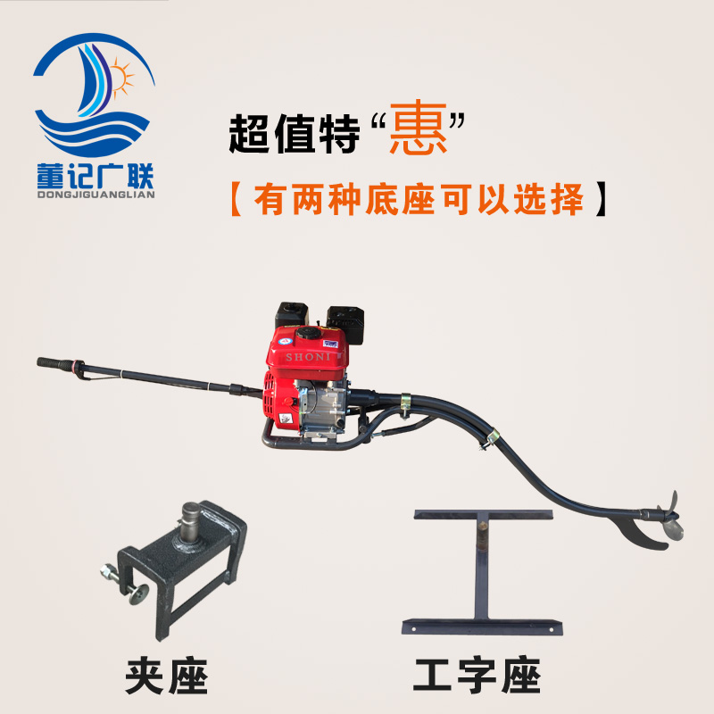 7.5 Outboard Engine WITH Support FOR  Fiberglass Boats, Installed In The Stern Engine Of The External Propeller ,MANUAL STARTER,