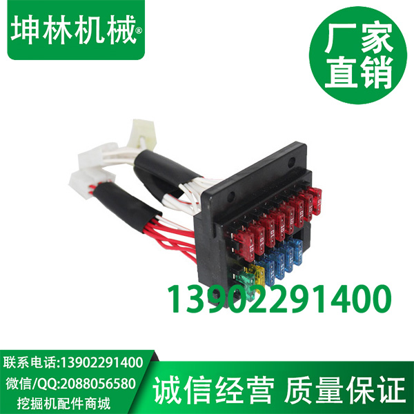 US $175.0 |Doosan Daewoo excavator DH fuse box fuse box-in Construction on