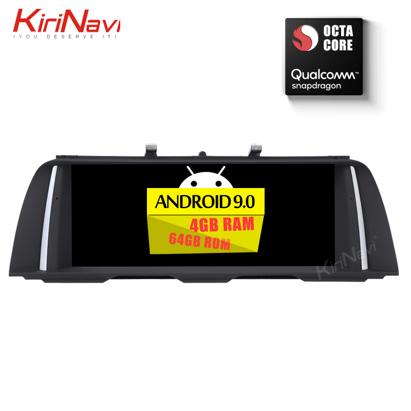 "KiriNavi 8 Core 4 + 64G 10.25 ""2din android 9.0 autoradio multimédia dvd gps pour BMW série 5 F10 F11 automotivo unité principale WIFI"