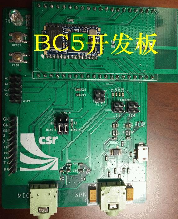 CSR, BC5, BC5MM, BC57E, Bluetooth development board, debug board, intercom, audio transmitter 3