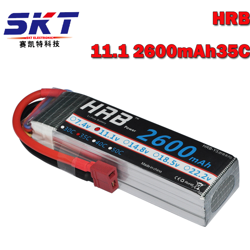 HRB 3S Lipo Battery 11.1v 2600mAh 35C for RC Helicopter Car Boat Quadcopter Remote Control Airplane Lipo Bateria aluminum screw tray with magnetic rc hobby model repair tool for remote control car airplane boat helicopter