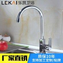 Ванная комната 360 & deg; вращающийся одного смеситель для кухни горячая и холодная смешанной воды смеситель вертикальный смеситель для кухни, бассейна кран