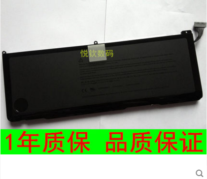 10.95V batteries Rechargeable Li-ion Li-polymer Built-in lithium polymer battery for MD311 A1297 MC226 MC725 MC024 A1383 A1309 3 7v lithium polymer battery 584070 2400mah electronic products built