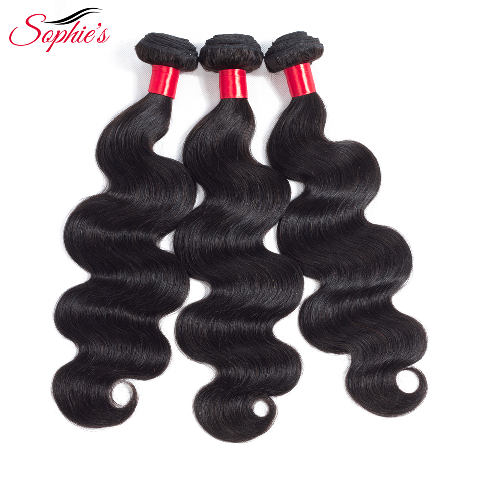 Sophie's Hair Malaysian 3 Bundles Non-Remy Hair Extensions Body Wave 100% Human Hair Weaves  Natural Color Hair