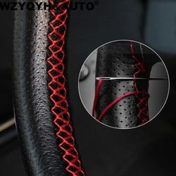 Чехлы для руля DIY/очень мягкая кожаная оплетка на руле автомобиля с иглой и резьбой аксессуары для интерьера