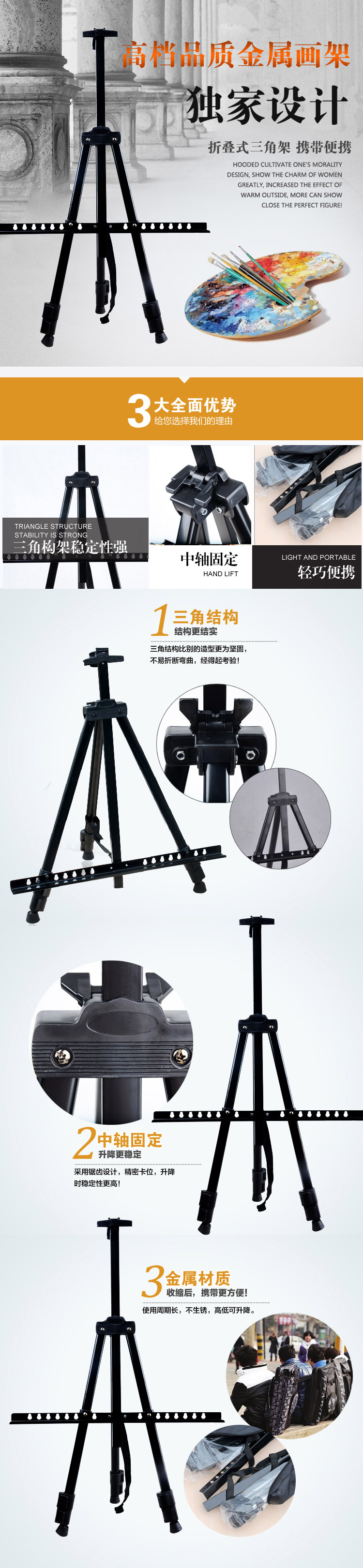 China metal display easel Suppliers