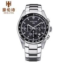 HOLUNS SS004 Watch Geneva Brand Watch men's Chronograph multifunction watch fashion quartz business leisure relogio masculino