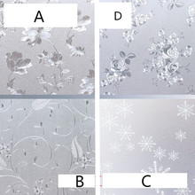 60X100cm window film Static 3D plastic paper heat insulation sunscreen bathroom toilet opaque frosted glass