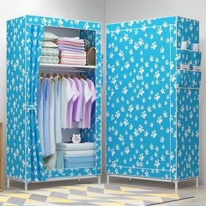 Image 3 - Simple Folded Students Small Wardrobe Combination DIY Assembly Wardrobe Single Clothing Storage Cabinet Dustproof Cloth Closet