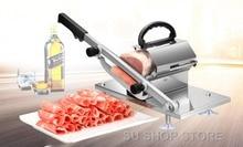 Автоматическая подача баранины Slicer Главная руководство мясо машина коммерческих жир крупного рогатого скота баранины Roll замороженных мясорубку строгальный станок