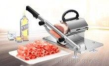 Triturador de carne de alimentação automática, amassador de carne caseira, processador de gordura, picador de carnes congelado, máquina de aplainamento