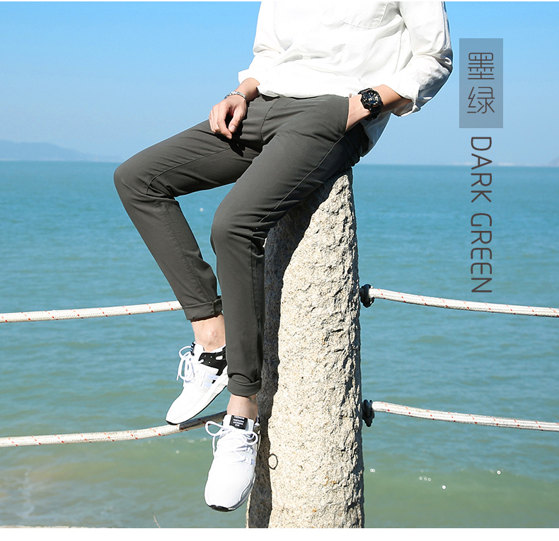 Casual Men Cotton Slim Fit Chinos Pants 1