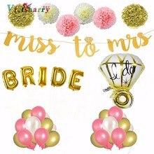 Νύφη να είναι Glitter Διαφήμιση για νυφικό ντους χαρτί Pom Poms λουλούδια, δαχτυλίδι φύλλο μπαλόνι μπαλόνια Kit για διακόσμηση γάμου