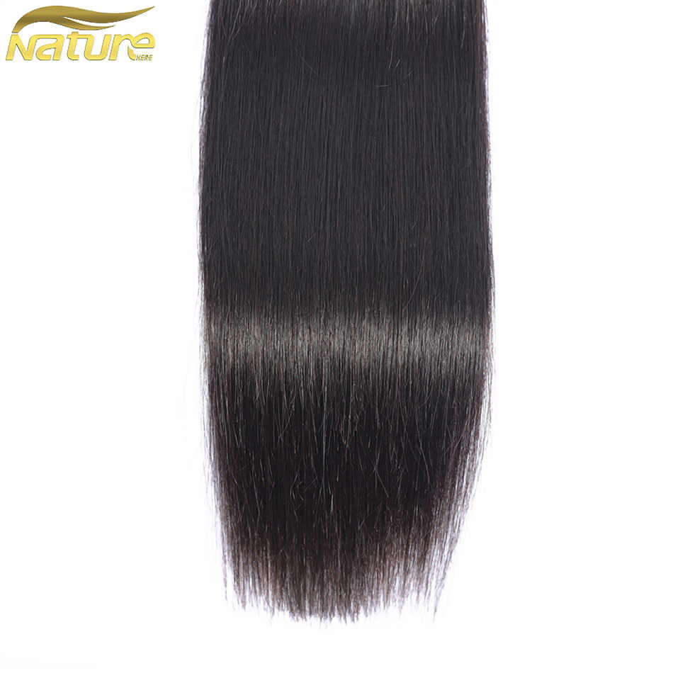 NatureHERE бразильские прямые волосы пучки с закрытием пакеты естественного цвета с закрытием не Реми волосы плетение