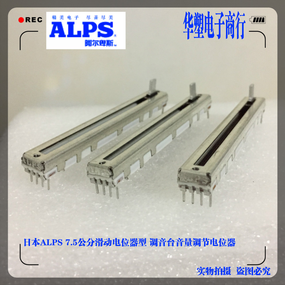 10 Pcs B50K 35mm Slide Potentionmeter Resistor Board Mono Slide Switch for Fader