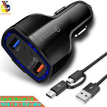 Quick Charge 3.0 Car Charger 5V 3.5A QC3.0 Turbo Fast Charging Car-char
