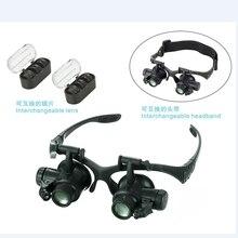 10X 15X 20X 25X Отрегулируйте объектив ремонт часов лупа 2 светодиодный лупы для глаз ювелирные изделия Часы Инструменты для ремонта увеличительные очки с коробкой