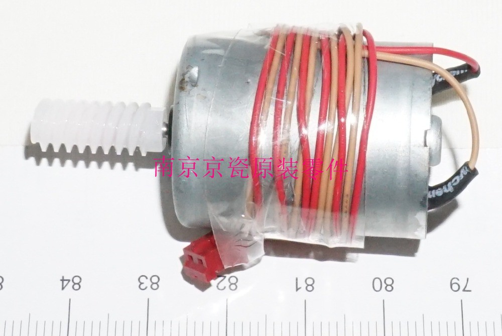New Original Kyocera 302HN94090 DC MOTOR ASSY M for:FS-C5100DN C5200DN C5300DN C5350DN new original kyocera 302hl24020 gear z27r middle b for fs c5100dn c5200dn c5300dn